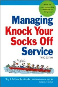 Managing Knock Your Socks